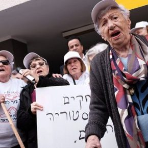 Będzie wspólne oświadczenie rządu i Izraela?