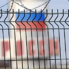 Łotwa chce zbudować ogrodzenie na granicy z Rosją