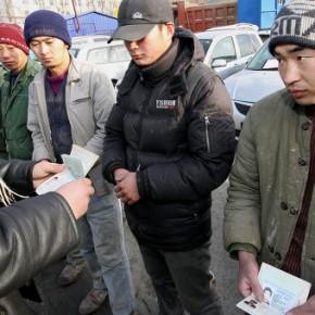 Rosja: 10-letni zakaz wjazdu dla miliona obcokrajowców