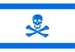 Izraelskie służby odrzucają zarzuty o torturowanie ekstremistów