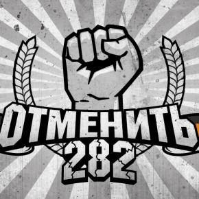 Rosja: Represje wobec administratora serwisu National Resistance