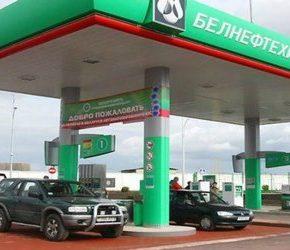 Białoruś szuka alternatywnych dostaw ropy
