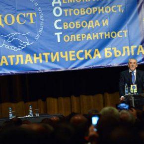 Turecka partia chce powtórzenia wyborów w Bułgarii