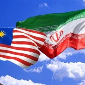 Malezja uznaje sankcje USA wobec Iranu za nielegalne