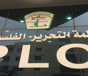 OWP może zerwać porozumienia z Izraelem
