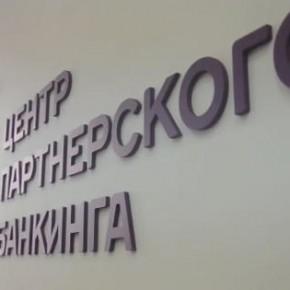 Rosja: Otwarto pierwszy bank oparty o islamskie zasady