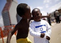 Segregacja rasowa w Izraelu: oddzielne przedszkola dla afrykańskich dzieci