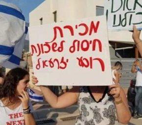 Izraelczycy kontestowali sprzedaż domu Arabom