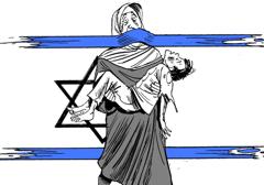 Francja: Zakaz krytyki Izraela
