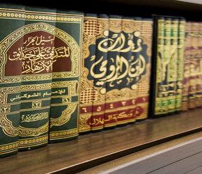 Francja zdelegalizowała wydawnictwo promujące dżihad