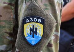 """Ukraina: batalion """"Azow"""" przekształcony w pułk"""