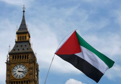 bigben palestine
