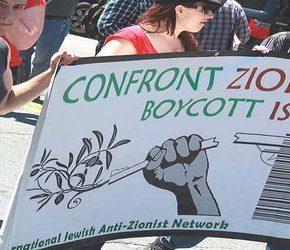 "Izrael ""upomina"" Irlandię za bojkot towarów"