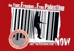 bojkot-izraela-kampania