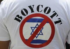 Nowy Jork: Odcięcie dotacji za bojkot Izraela