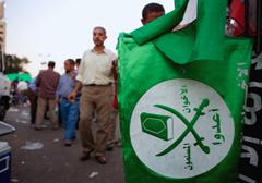 Egipski sąd zdelegalizował Bractwo Muzułmańskie