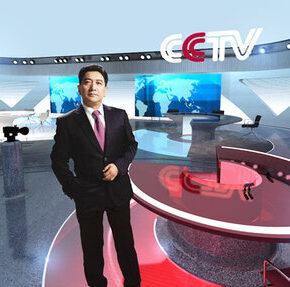 """Izrael zarzuca chińskiej telewizji """"antysemityzm"""""""