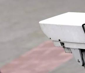 RPO domaga się od rządu ustalenia zasad dotyczących wykorzystywania monitoringu