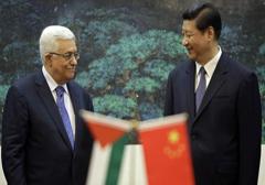 china-palestine