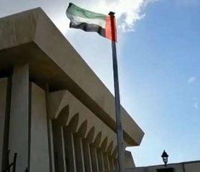 Emiraty otworzyły ambasadę w Syrii