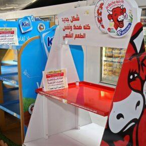 Bliski Wschód bojkotuje produkty z Francji