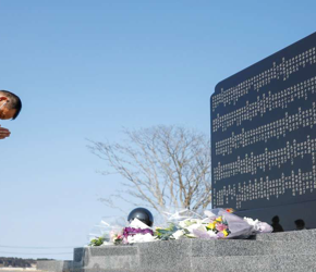 Rząd Japonii rozmawia z MAEA o utylizacji radioaktywnej wody