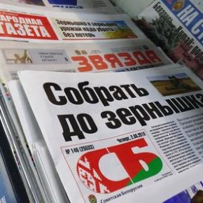 Białoruś ma zadbać o suwerenność informacyjną