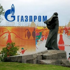 Węgry podpisały wieloletnią umowę z Gazpromem