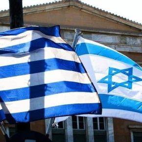 Izrael i Grecja potępiają Turcję