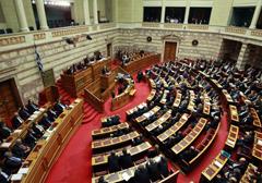 grecki-parlament