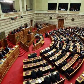 Grecki parlament przyjął kolejny pakiet reform oszczędnościowych