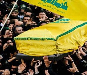 Zastrzelono sześciu uczestników demonstracji Hezbollahu