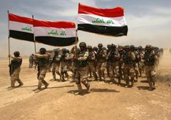 irak-armia