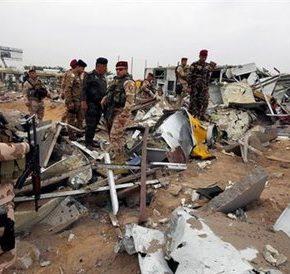 Irak potępia amerykańskie naloty