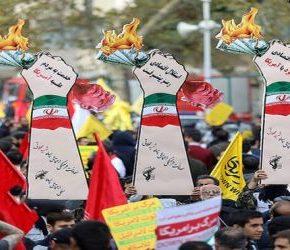 Irańczycy świętowali zajęcie amerykańskiej ambasady