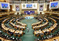 iran-konferencja-przeciwko-terroryzmowi
