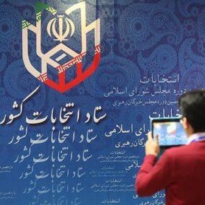 Ludzie Ahmadineżada wycięci z list wyborczych