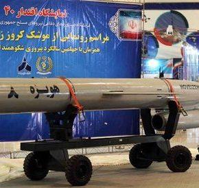 Iran zaprezentował nową broń