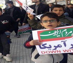 Irańczycy świętowali kolejną rocznicę Rewolucji Islamskiej