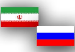 Rosja dąży do poprawy stosunków gospodarczych z Iranem