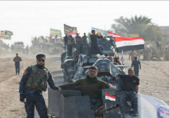 iraq-forces