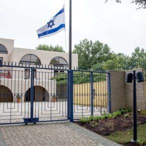 Izraelska ambasada zostanie zamknięta