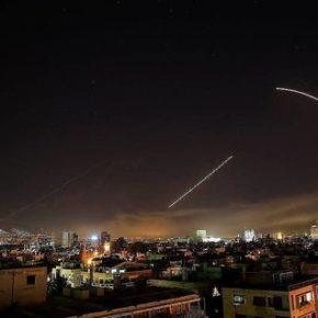 Izrael zaatakował syryjskie centrum badawcze