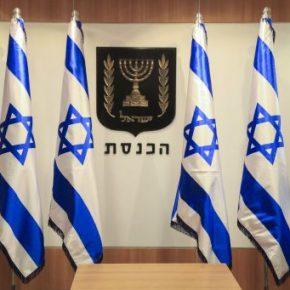 "Kneset ustanowił Izrael ""państwem żydowskim"""