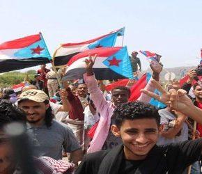 """Separatyści ogłosili """"samorządność"""" południowego Jemenu"""