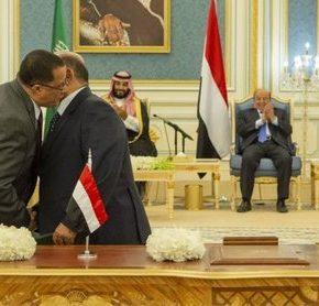 Przeciwnicy jemeńskich Hutich jednoczą siły