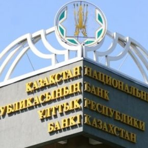 Kazachstan chce przykręcić śrubę bankom