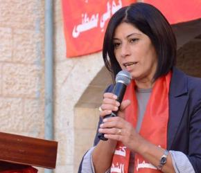 Izraelskie represje wobec palestyńskich działaczy