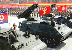korea-armia-min