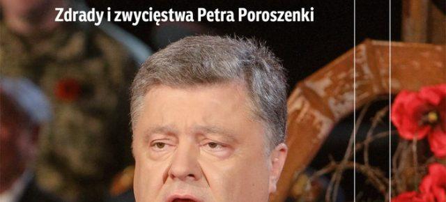 """""""Kryształowy fortepian. Zdrady i zwycięstwa Petra Poroszenki"""" - Z.Parafianowicz, M.Potocki"""